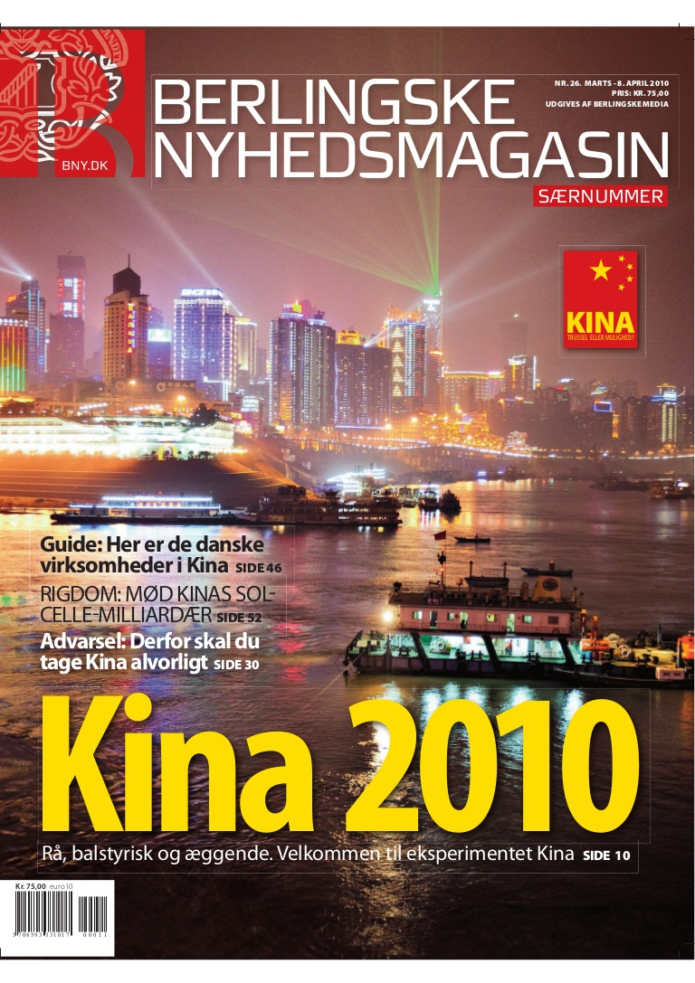 DK KIna Berl Nyh